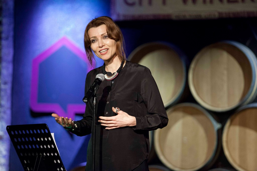 Elif Shafak - House of SpeakEasy